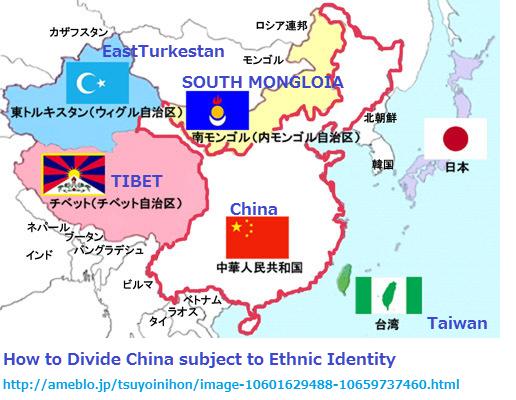 連邦 新 国家 宣言 中国